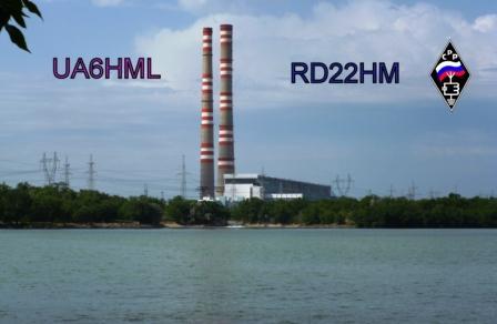 RD22HM