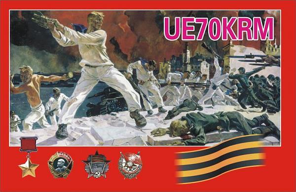 UE70KRM