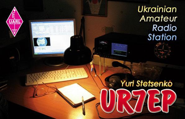 UR7EP