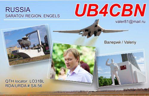 UB4CBN