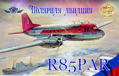 R85PAR