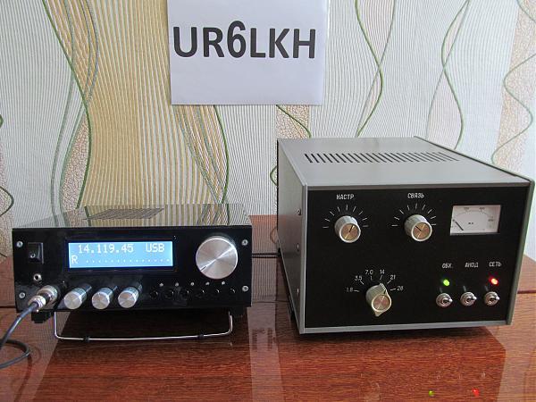 UR6LKH