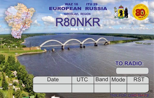 R80NKR