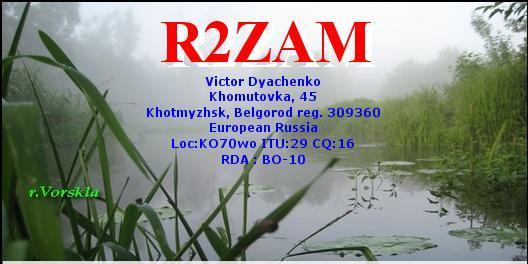 R2ZAM