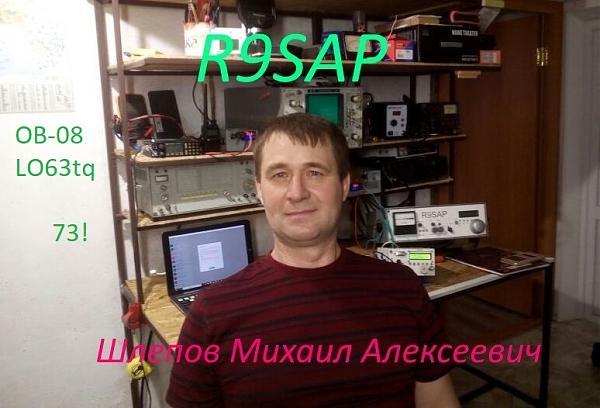 R9SAP