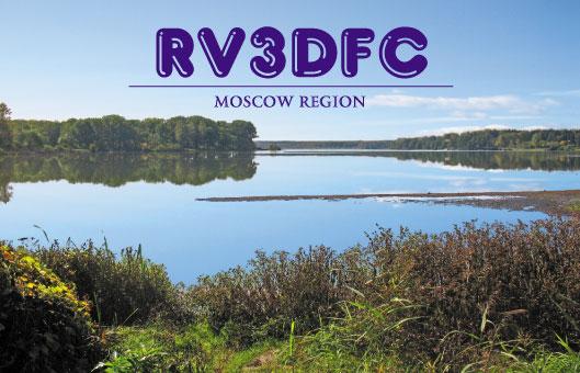 RV3DFC