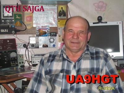 UA9HGT