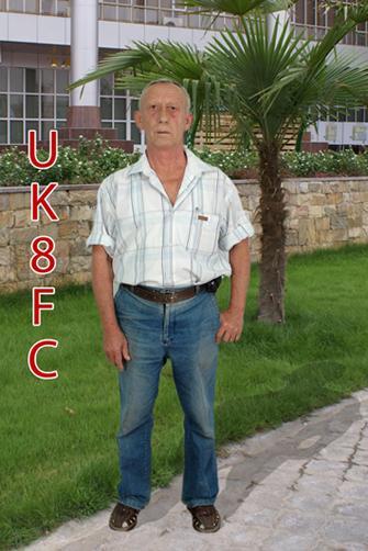 UK8FC