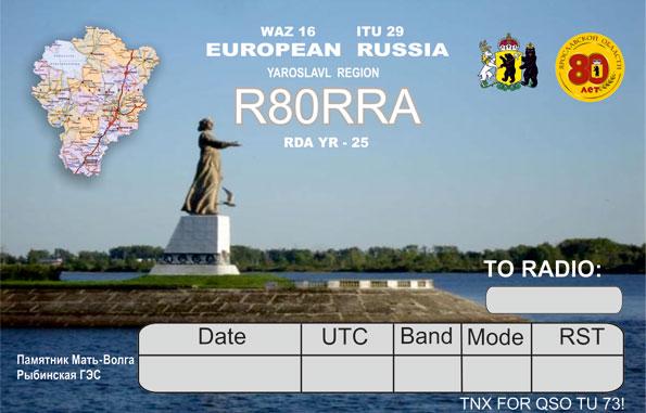 R80RRA