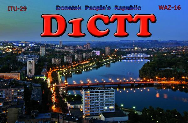 D1CTT