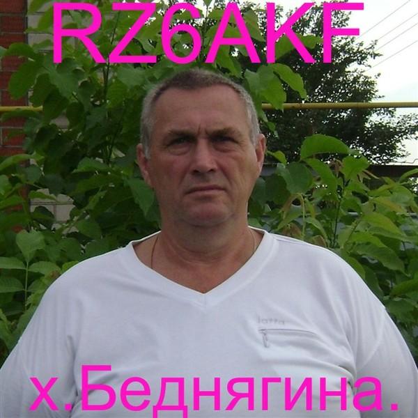 RZ6AKF
