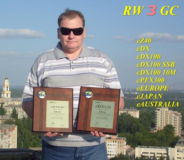 RW3GC