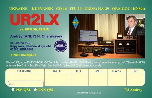 UR2LX