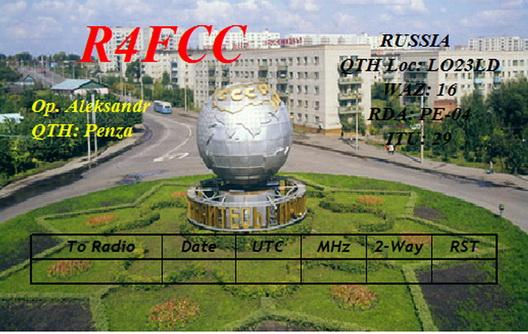 R4FCC
