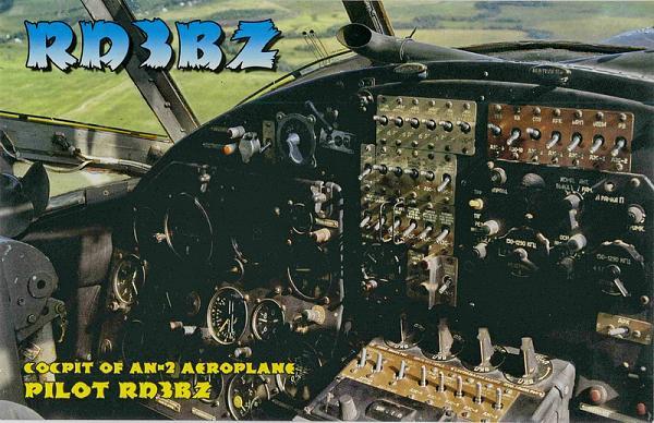 RD3BZ