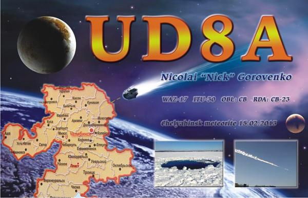 UD8A