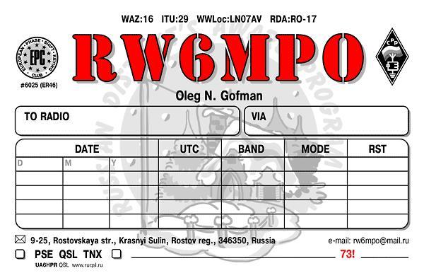 RW6MPO