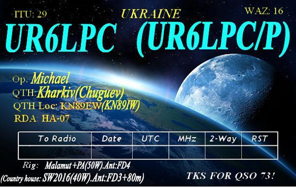 UR6LPC