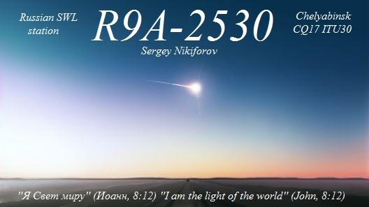 R9A-2530