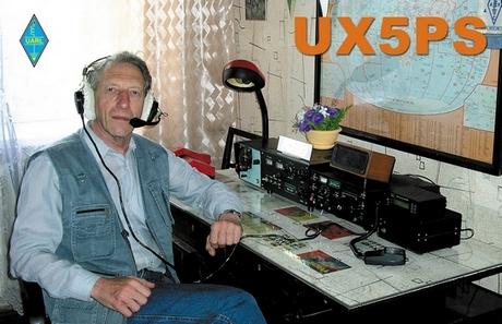 UX5PS