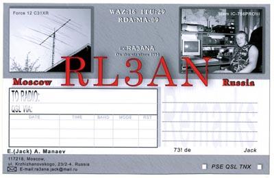 RL3AN