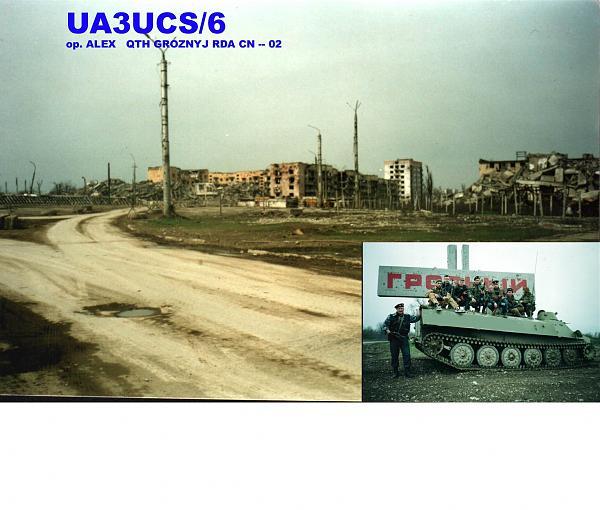 UA3UCS