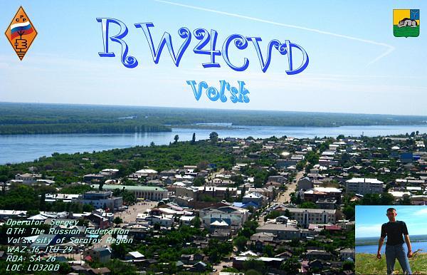 RW4CVD