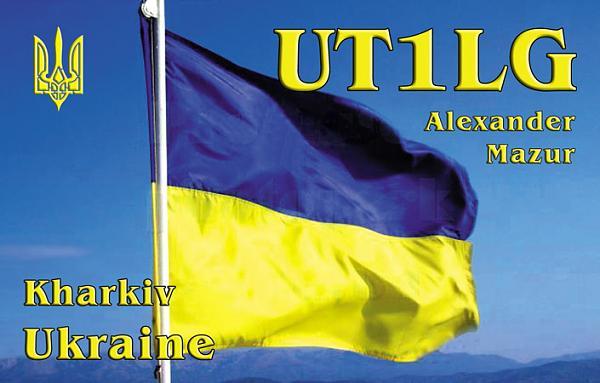 UT1LG