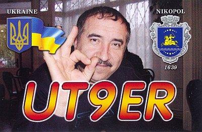 UT9ER