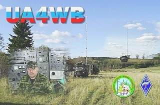 UA4WB