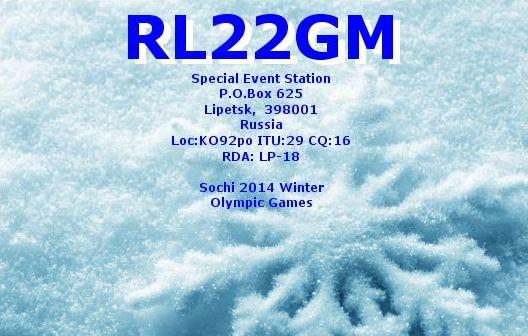 RL22GM