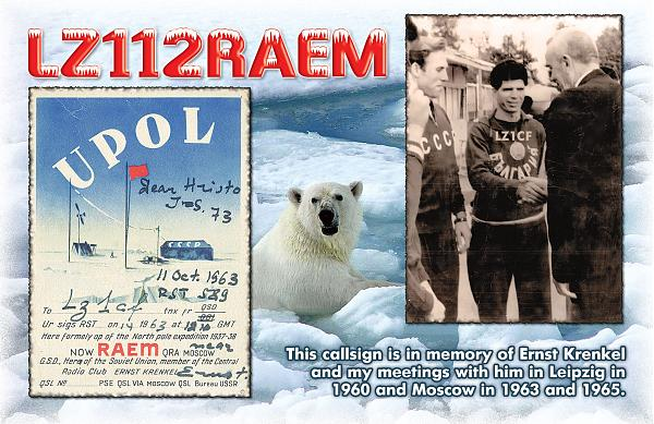 LZ112RAEM