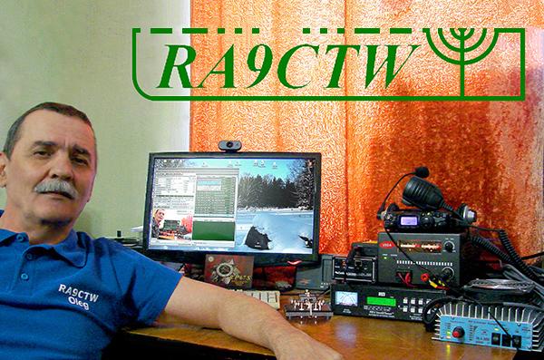 RA9CTW