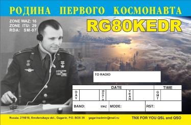 RG80KEDR