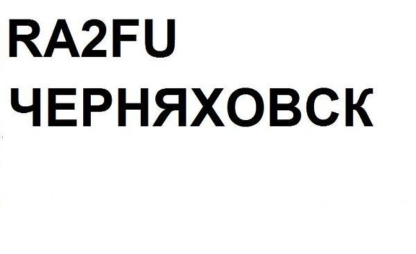 RA2FU