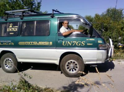 UN7GS