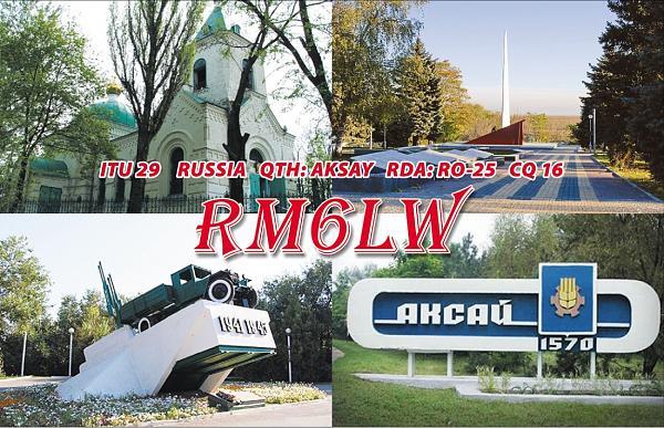 RM6LW