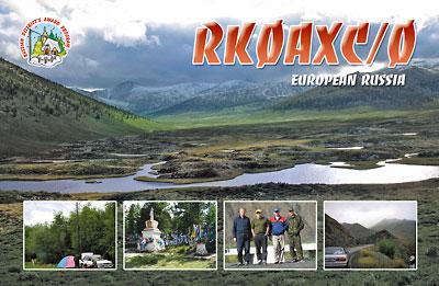 RK0AXC