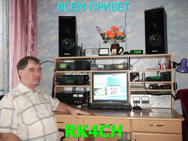 RK4CH