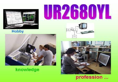 UR2680YL