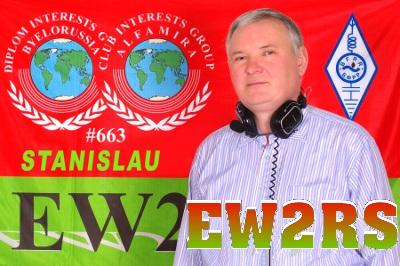 EW2RS