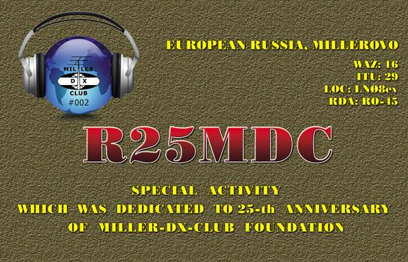 R25MDC
