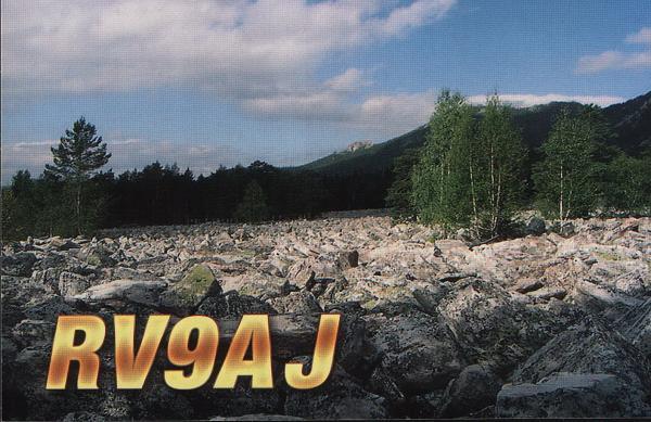RV9AJ