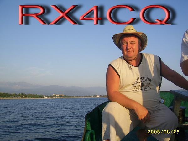 RX4CQ