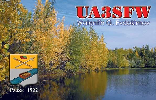 UA3SFW