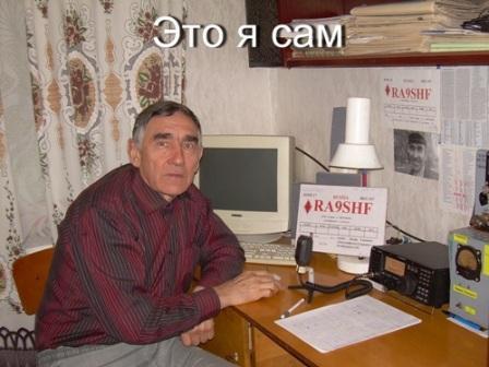 RA9SHF