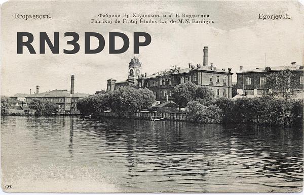 RN3DDP