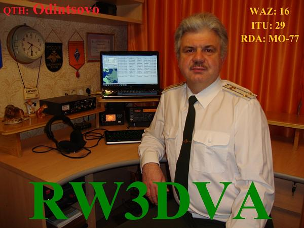 RW3DVA