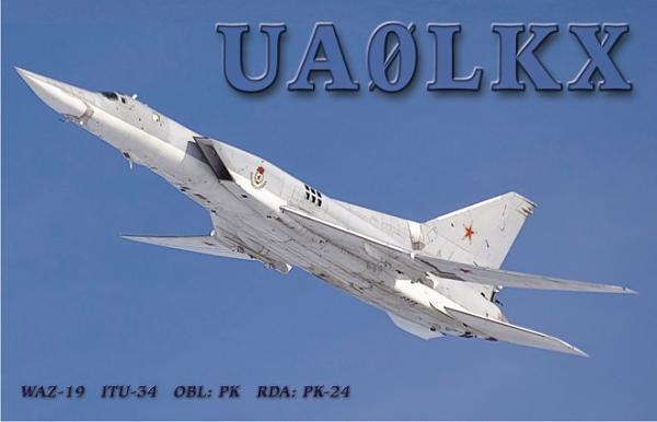 UA0LKX
