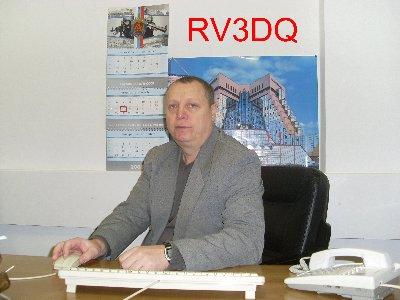 RV3DQ